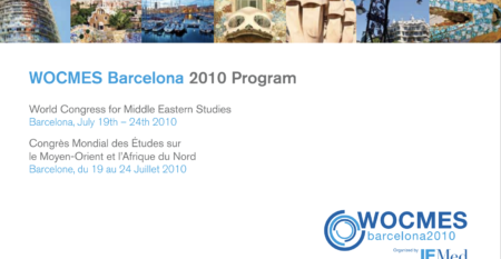 World Congress for Middle Eastern Studies